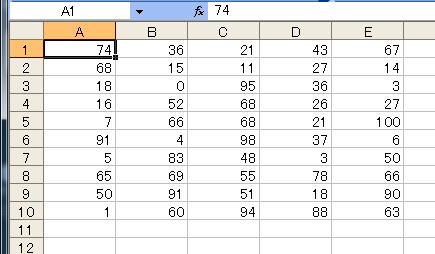 excel_vba_random_cells