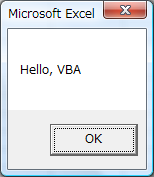 vba_hello_world