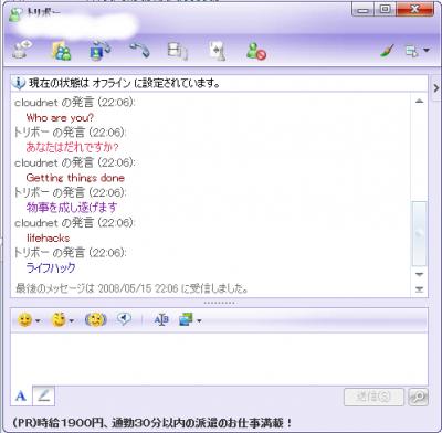 JML翻訳ロボの実行結果例