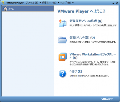 vmware_main_window