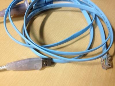 Cisco consol cable