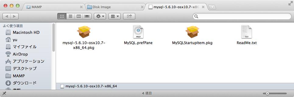 mac_mysql_dmg