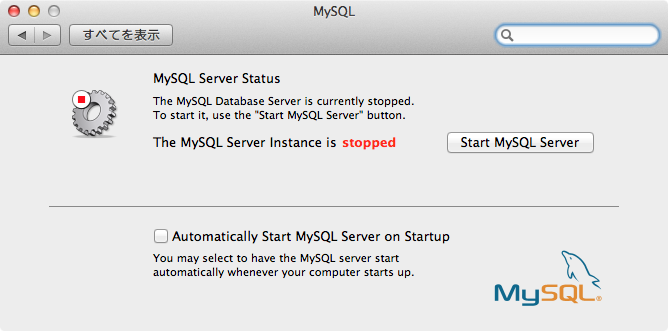 mac_mysql_setting_panel
