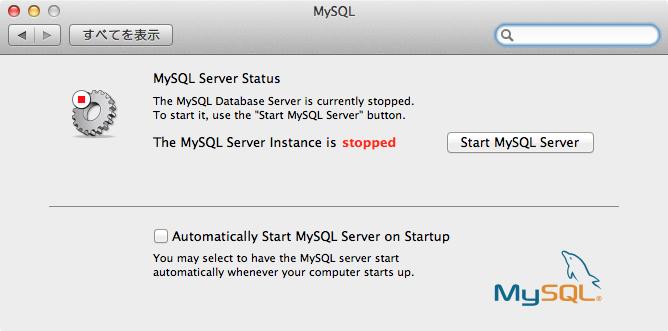 mac_mysql_setting_panel