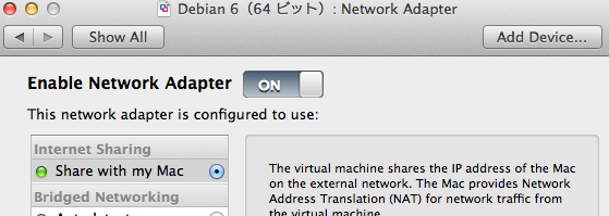 vmware_fusion_network_adapter_setting