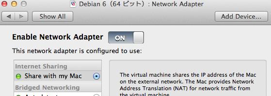 vmware_fusion_network_adapter_setting